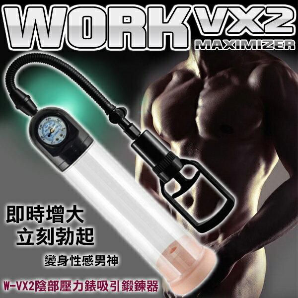 增大器情趣吸引器.W-VX2陰部壓力錶吸引鍛鍊器【情趣饗宴】