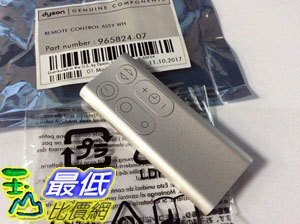 [7美國直購] 遙控器 Dyson Replacement Remote Control 965824-07 for Model AM11 Pure Cool Purifiers