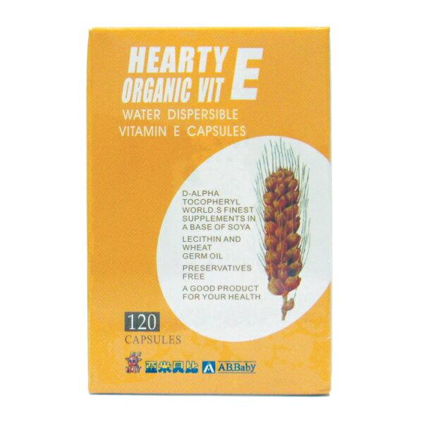 康富久久保健藥粧:亞米維他命E400IU膠囊120粒瓶抗氧化