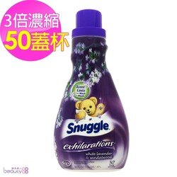 【美國 Snuggle 3倍濃縮】衣物柔軟精-薰衣草+檀香(50oz/1470ml)