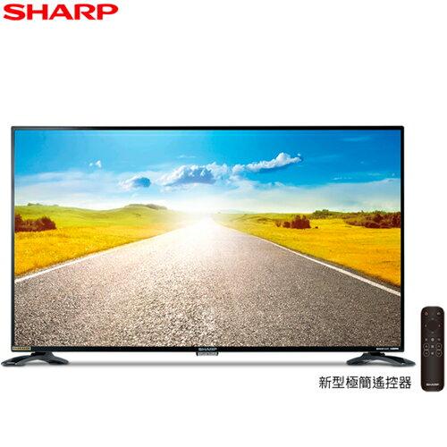 東隆電器:SHARP夏普LC-40SF466T智能連網液晶電視40吋FullHD【現貨+預購】