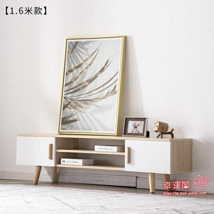 電視櫃 電視櫃現代簡約小戶型全實木家用客廳簡易房間電視機櫃子臥室T