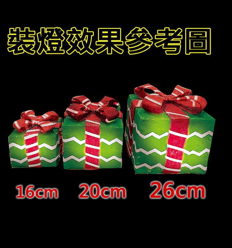 波浪禮物盒3入組加燈(綠底),聖誕節/聖誕擺飾/聖誕佈置/聖誕造景/聖誕裝飾,X射線【X552500】
