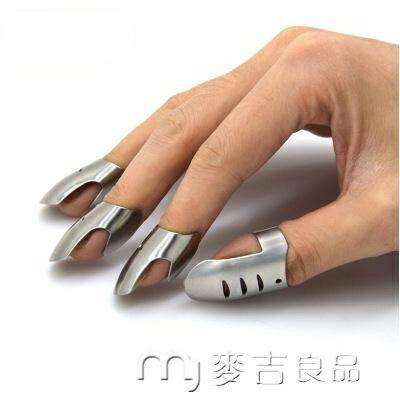 不銹鋼新款切菜套保護手指衛士防切手器護指小工具3小一大套裝