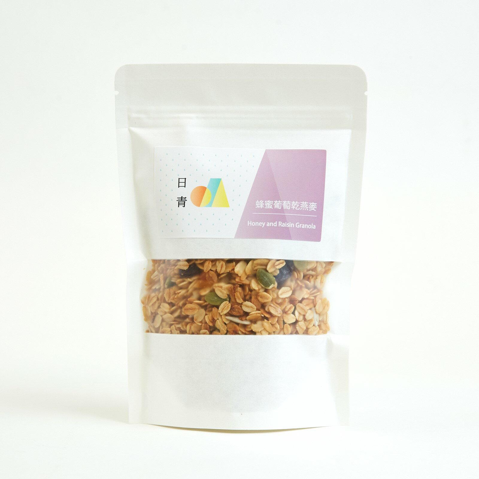 【日青優格】自家烘焙燕麥Granola--蜂蜜葡萄乾