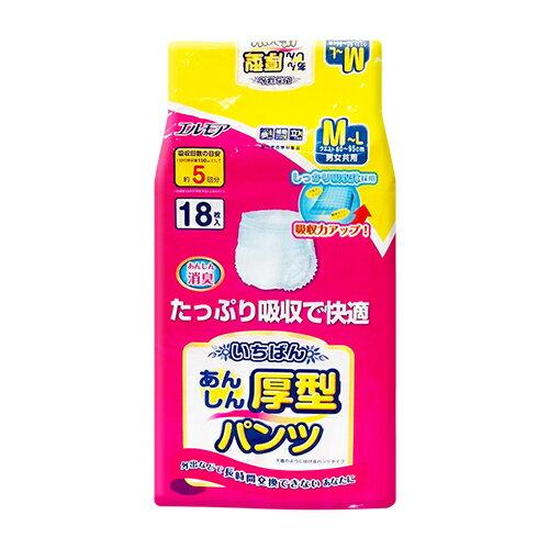 (多)日本一番成人復健褲M~L號(成人紙尿褲)18片X4包(箱購)★衛立兒生活館★