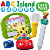 ABC Island巧虎英語世界套書【Let's Talk版】 0