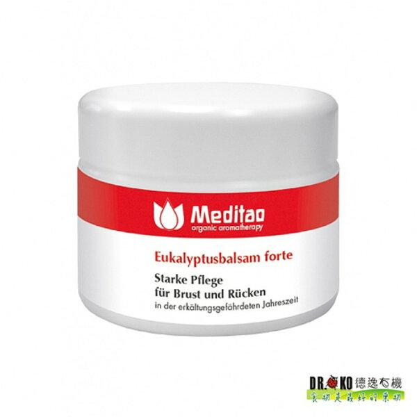 DR.OKO美之道精油保養品-健康保健系列尤加利樹香膏(豐潤肌膚,適用於乾燥肌)30mlMEDITAO-EUKALYPTUSBALMFORTE