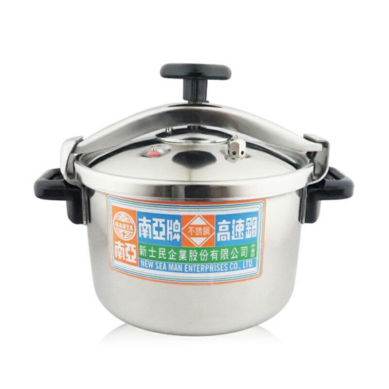 南亞不鏽鋼快鍋6L/12人份壓力鍋快煮鍋湯鍋-大廚師百貨