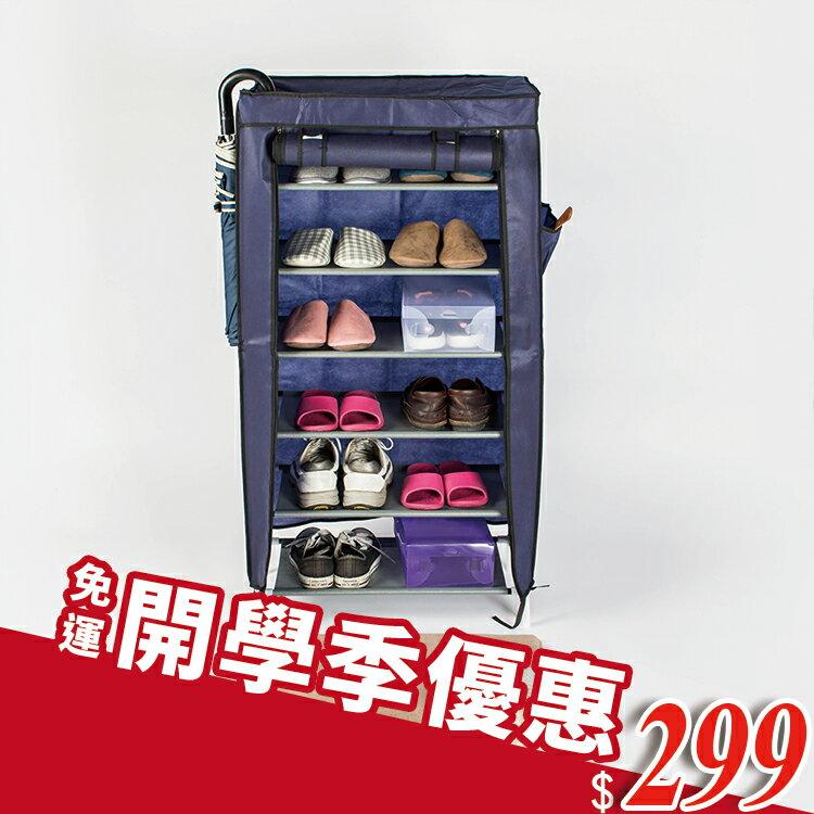 組合鞋架 鞋櫃│六層單排DIY鞋架(含頂層) 防塵鞋架 鞋櫃 鞋子收納