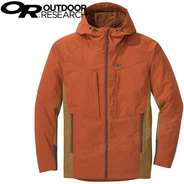 Outdoor Research 軟殼外套/機能外套/防潑水/防風/透氣/快乾 San Juan Jkt 268082 1357 男款 橘/棕