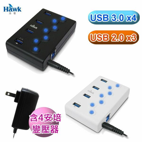 Hawk USB3.0 4-Port+USB2.0 3-port 高速充電傳輸HUB 4A-白