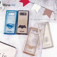 蝙蝠俠 手機殼及配件推薦到DC正義聯盟Samsung Galaxy Note8時尚質感電鍍保護套就在Miravivi推薦蝙蝠俠 手機殼及配件