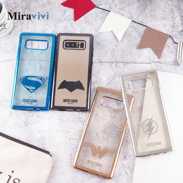Miravivi:DC正義聯盟SamsungGalaxyNote8時尚質感電鍍保護套