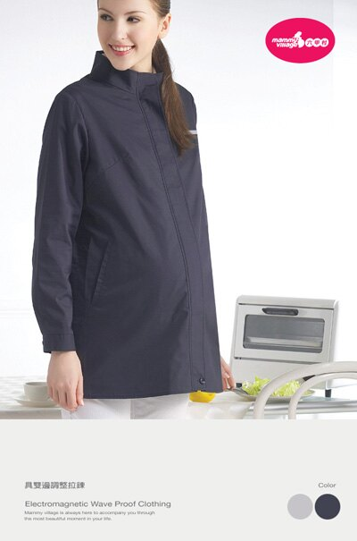 六甲村 - 健康防護立領長袖外套 (寧靜藍) 1