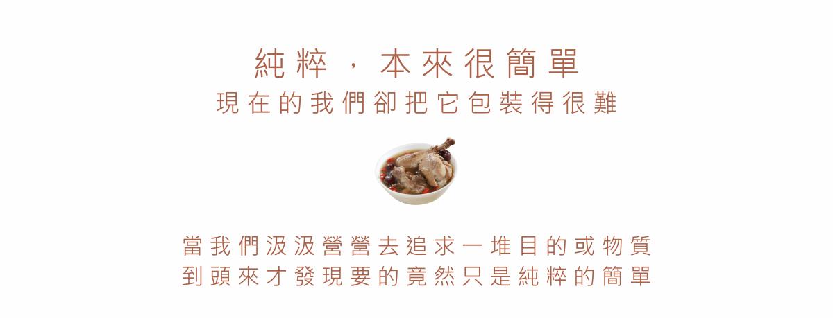 ★限時免運 【粉光蔘加味四物土雞腿】1斤重 重量包 (1~2人份)x3大包 養生藥膳 3