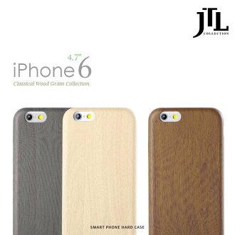 JTL iPhone 6 / 6S 4.7吋 獨特優雅色系 木紋 軟殼 日系 設計 限量 典藏