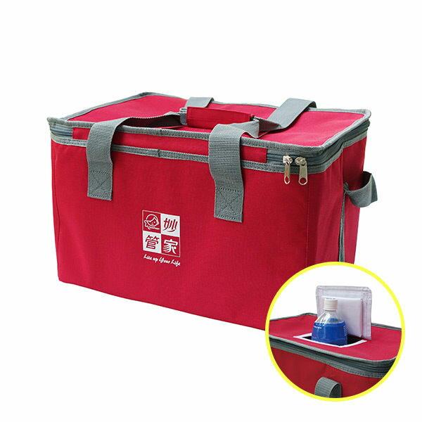 妙管家 便利開保冷袋22L(紅) HKB-022TR【送冷媒(中)】 - 限時優惠好康折扣
