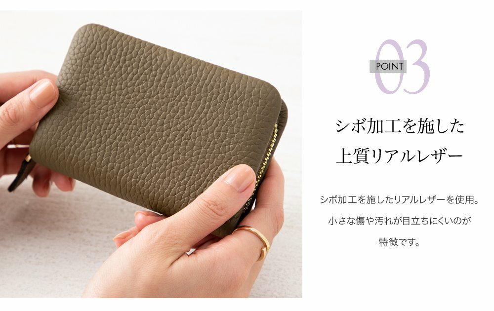 日本CREAM DOT  /  全8色 カードケース コンパクトサイズ ミニウォレット ファッション小物 おしゃれ シボ加工 小さめ 収納 本革 リアルレザー キャッシュレス ブラック ベージュ キャメル サックス  /  a03502  /  日本必買 日本樂天直送(3390) 3