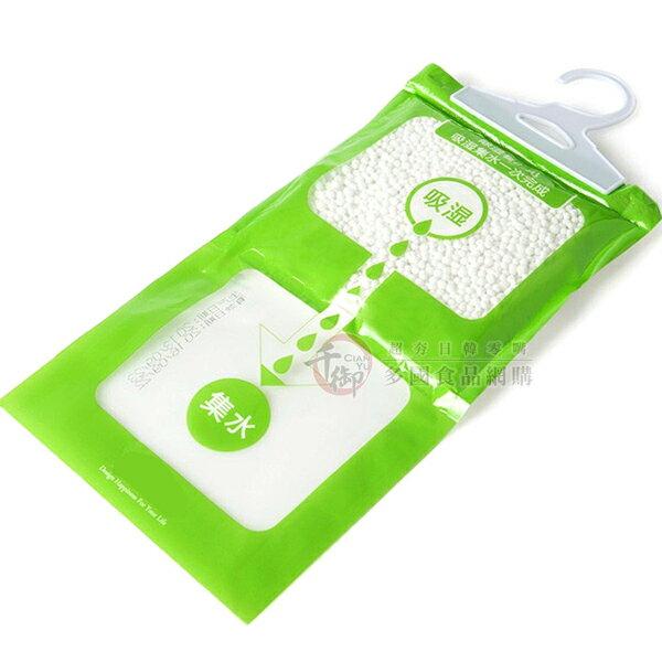 可掛式除濕袋吸濕防潮劑除濕包(1包入) 顏色隨機[TW170602]千御國際