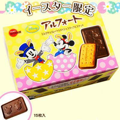 日本*迪士尼帆船巧克力151.5g