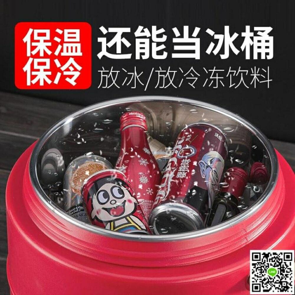 奶茶桶 大容量奶茶桶保溫桶商用豆漿桶冷熱保溫茶水桶咖啡果汁開水涼茶桶  mks阿薩布魯