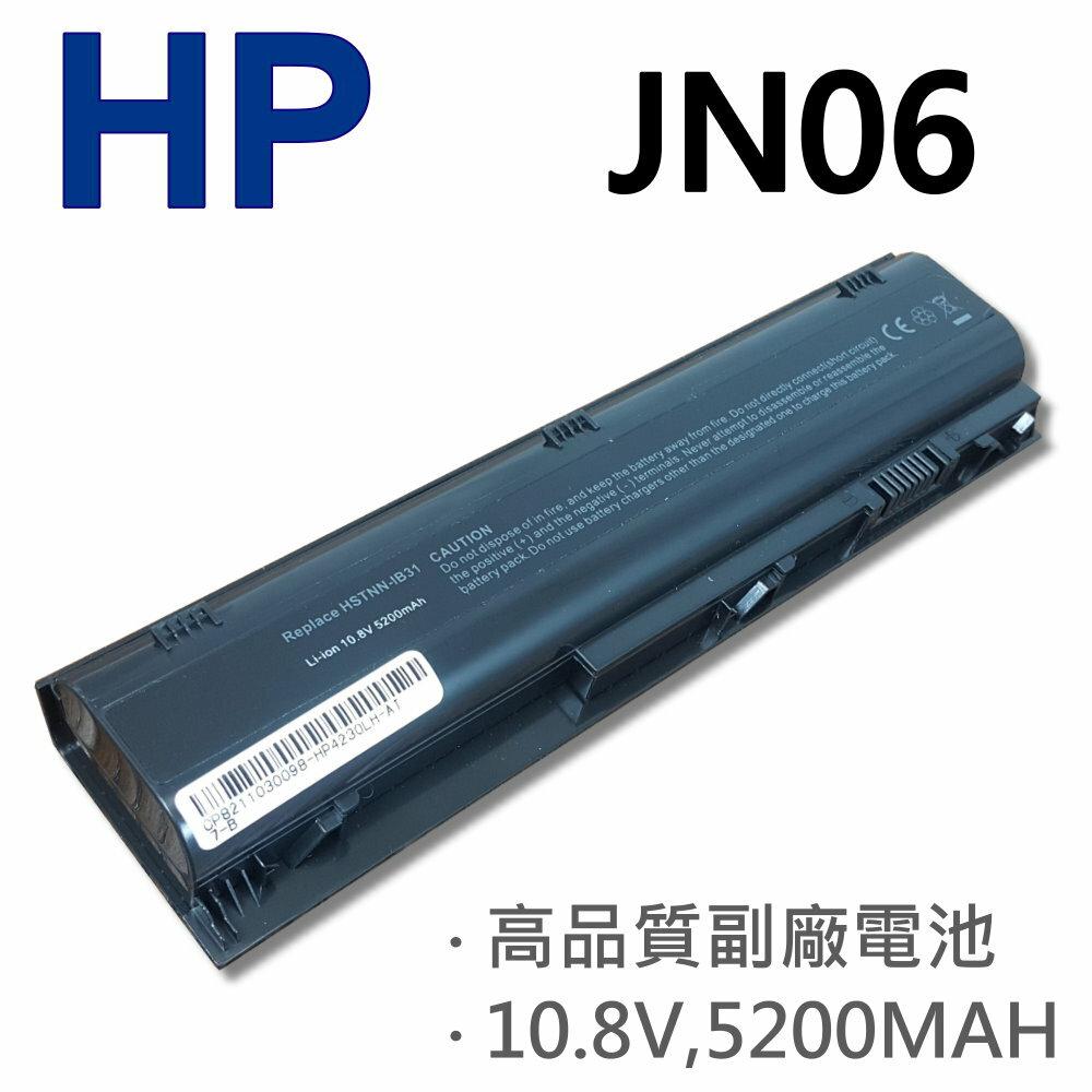 HP 6芯 JN06 日系電芯 電池 4230 4230S JN04 QK650AA HSTNN-IB31 HSTNN-I96C QK651AA 660151
