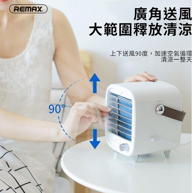 【Love Shop】REMAX 至酷桌面水冷風扇F35創意百葉窗辦公室USB小型冷風機/水冷扇