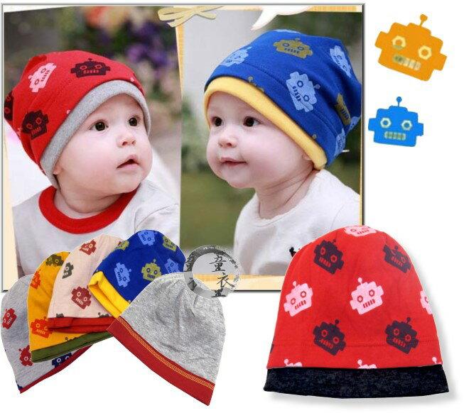 童衣圓【R021】R21機器人套頭帽 雙面 印花 純色 素面 彈性綿 寶寶帽 2用帽 適合頭圍44-60