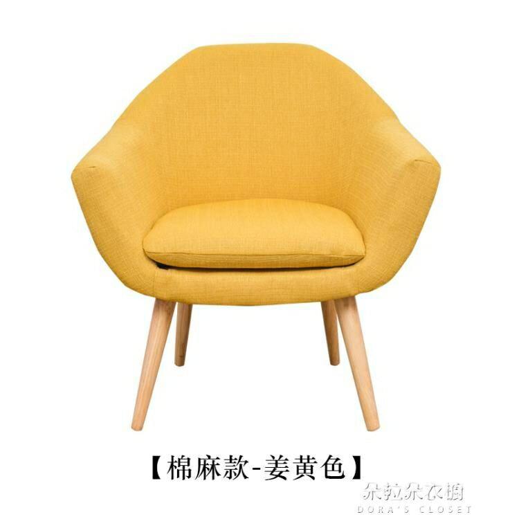 單人沙發椅單人沙發現代簡約懶人沙發北歐小戶型臥室陽台迷你網紅女休閒