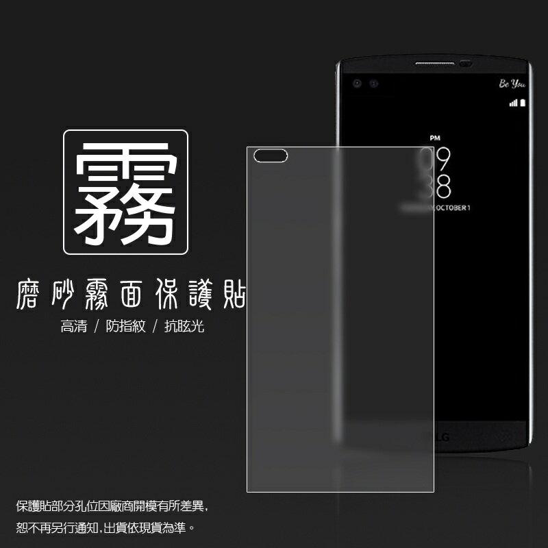 霧面螢幕保護貼 LG V10 H962 保護貼