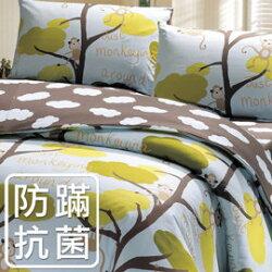 薄被套/防蹣抗菌-雙人薄被套/猴子樂園/美國棉授權品牌[鴻宇]台灣製-1796
