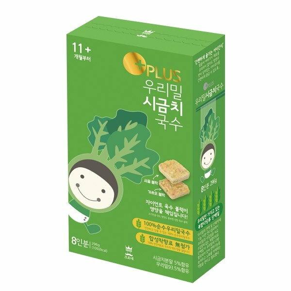 韓國【KRONE】皇家嬰幼兒小麥湯麵-綠菠菜(11個月以上)