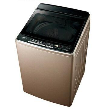 Panasonic 國際牌 13KG 智慧節能變頻洗衣機 NA~V130BB~PN 玫瑰金