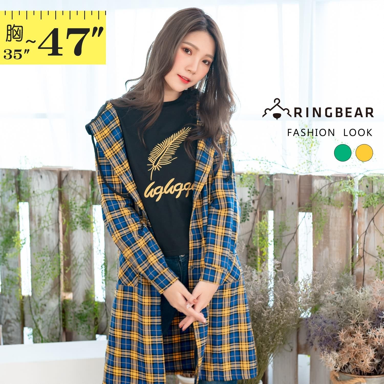長版外套--時尚休閒亮麗格紋口袋寬鬆襯衫長版連帽運動外套(綠.黃L-3L)-J252眼圈熊中大尺碼 1