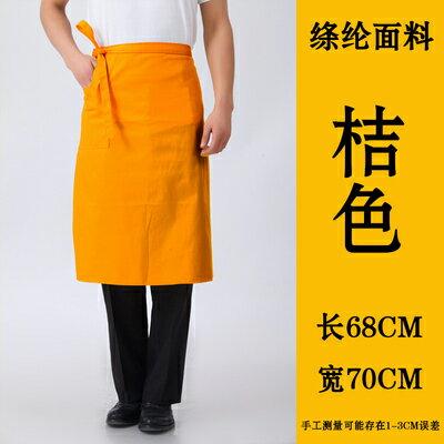圍裙  廚師圍裙半身男半截女餐廳廚房蛋糕烘焙咖啡色黑色圍裙『SS3557』