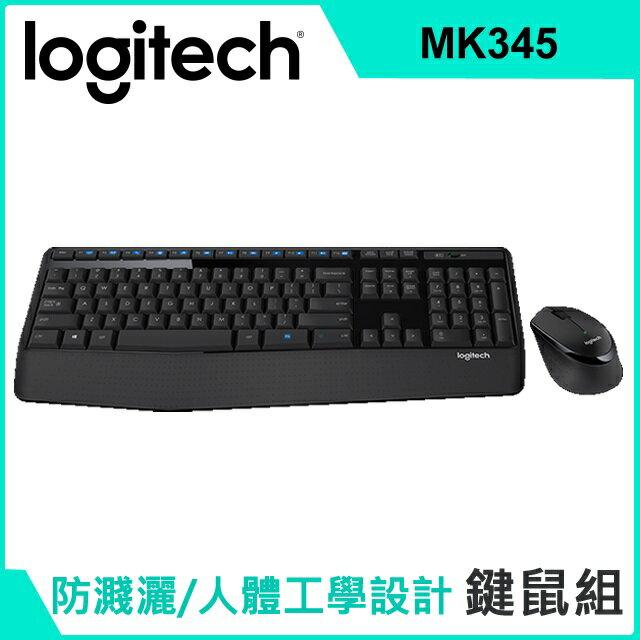 【宏華資訊廣場】Logitech羅技-MK345 無線滑鼠鍵盤組