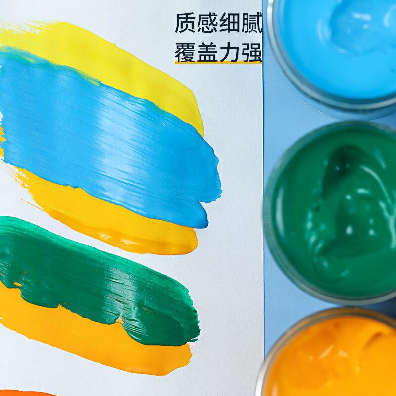 水彩顏料 馬蒂斯脫膠水粉顏料24色瓶裝22ml單個白色廣告魯美設計專業脫膠顏料兒童色彩畫顏料套裝【xy4093】