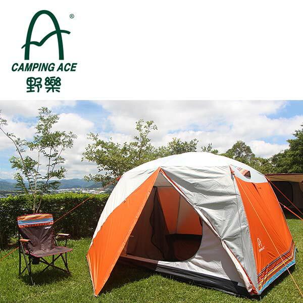 《台南悠活運動家》野樂ARC-644N蘭嶼風情帳2018升級版300300家庭帳3~4人帳露營帳篷