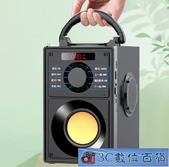 【快速出貨】藍芽音箱大音量家用戶外廣場舞音響便攜式播放器迷你無線小型 七色堇 雙12購物節