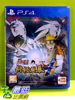 [現金價] PS4火影忍者 疾風傳 終極風暴4 中文版 含封入特點