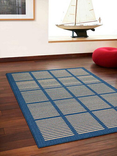 富彩簡約風格仿羊毛地毯-窗葉(藍)-160x240cm