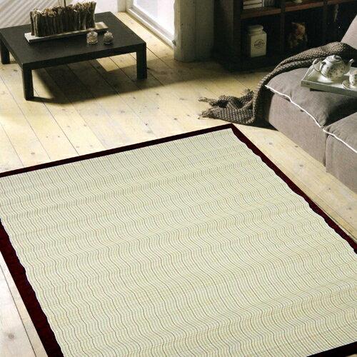風禪清新沁涼進口細竹毯-米色-160x230cm
