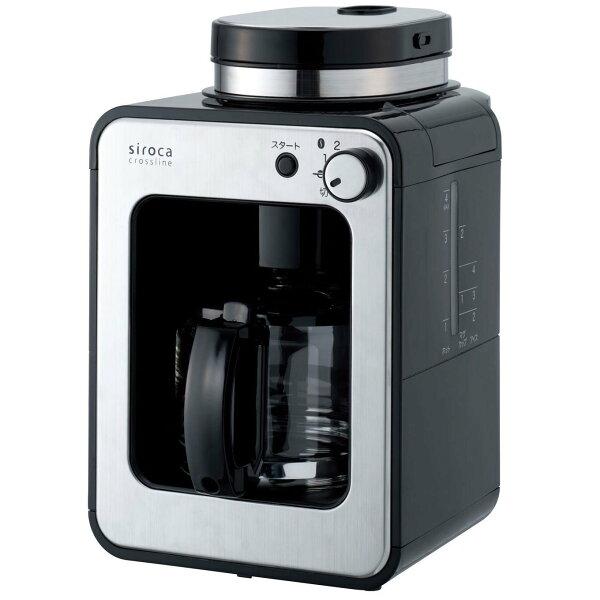 日本必買sirocacrosslineSTC-401研磨咖啡機全自動咖啡機電動磨豆機美式咖啡可拆洗全自動滴漏式咖啡機