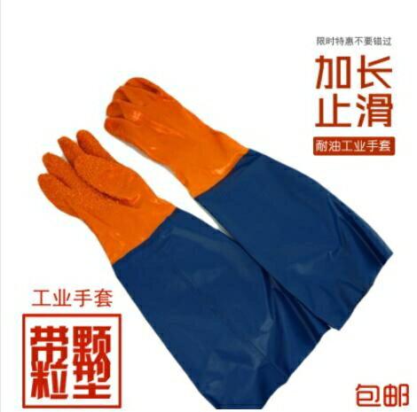 手套 欣安818止滑手套耐磨耐油耐酸堿防滑防水勞保手套浸塑工業  全館八八折