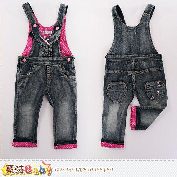 女童牛仔吊帶褲 魔法Baby~k60119