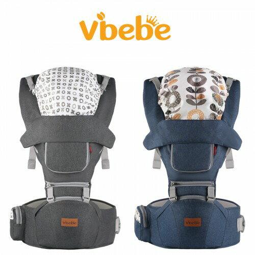 Vibebe 多功能腰凳揹巾(石墨灰/牛仔藍)★愛兒麗婦幼用品★