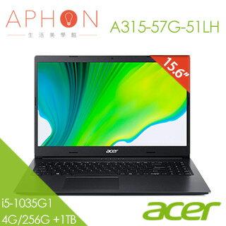 【Aphon生活美學館】ACER A315-57G-51LH 黑 (i5-1035G1/15.6吋FHD/4G/256GB SSD + 1TB HDD/MX330 2G/Win 10) 筆電
