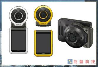 【極限運動 超強美肌】黑色 加送32G 卡西歐硬派自拍神器 16MM超廣角 EX-FR100 運動新一代創意分離相機 EXFR100 與TR70同晶片設計
