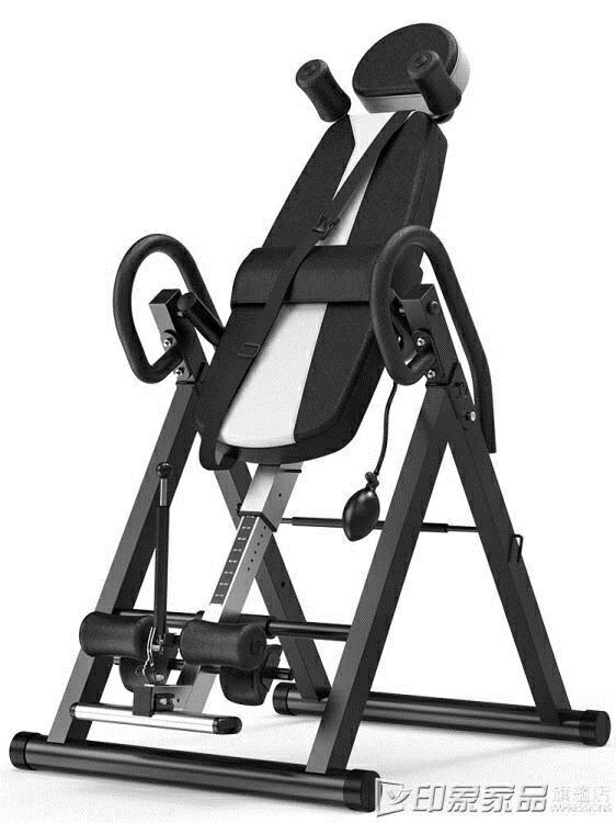 小型倒立機家用倒掛器倒吊輔助瑜伽健身長個器材 璐璐